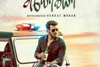 Ayogya Marathi Movie - Box Office Collection