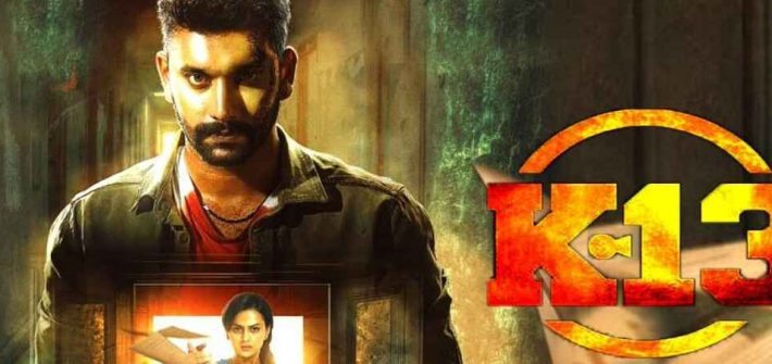 K13 Box Office Collection Updates