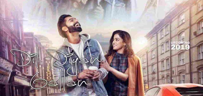 Dil Diyan Gallan Box Office Collection Worldwide